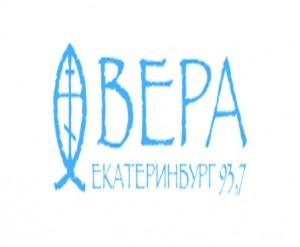 RV_logo_Ekaterinburg