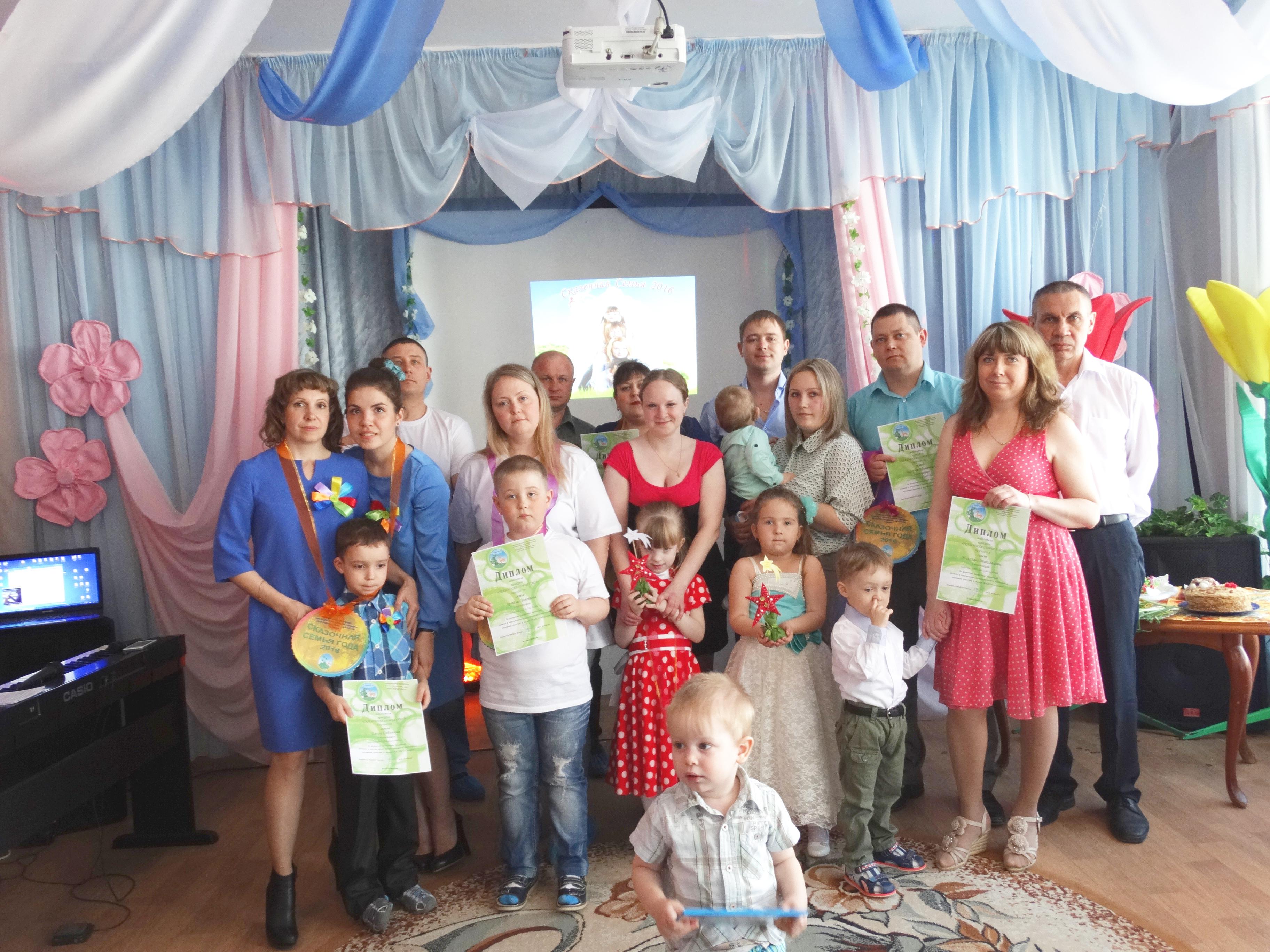 Ярмарка семейных традиций в «Сказке»